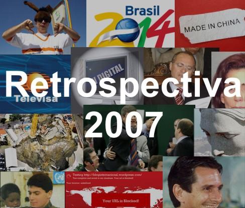 retro-2007.jpg
